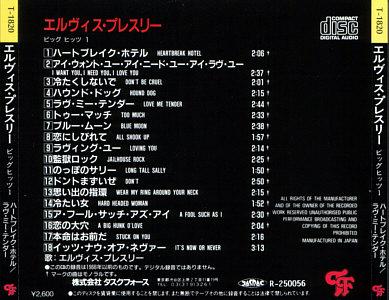 Big Hits 1 - Elvis Presley Various CDs