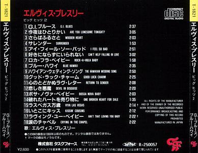 Big Hits 2 - Elvis Presley Various CDs