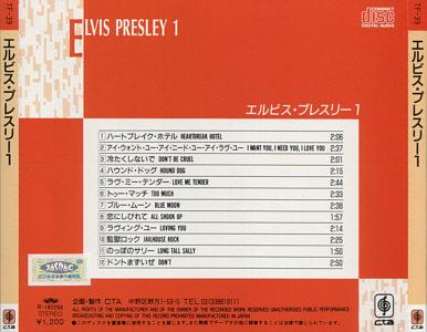 Elvis Presley1 - Elvis Presley Various CDs