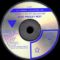 Elvis Presley Best Super Star Hit  collection Vol. 7 - Elvis Presley Various CDs