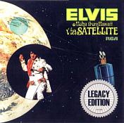 Elvis Promo CDR
