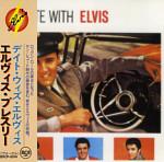 A Date With Elvis - BVCP-5014 - Japan 1992 - Elvis Presley CD