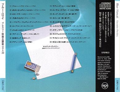 http://www.elvisoncd.com/eigenecd/CD/b/BlueHawaiiDRF-2702-back.jpg