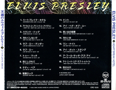 http://www.elvisoncd.com/eigenecd/CD/h/hearbreakhotel-japan-back.jpg