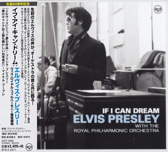 Elvis presley with the royal philharmonic orchestra elvis presley cd